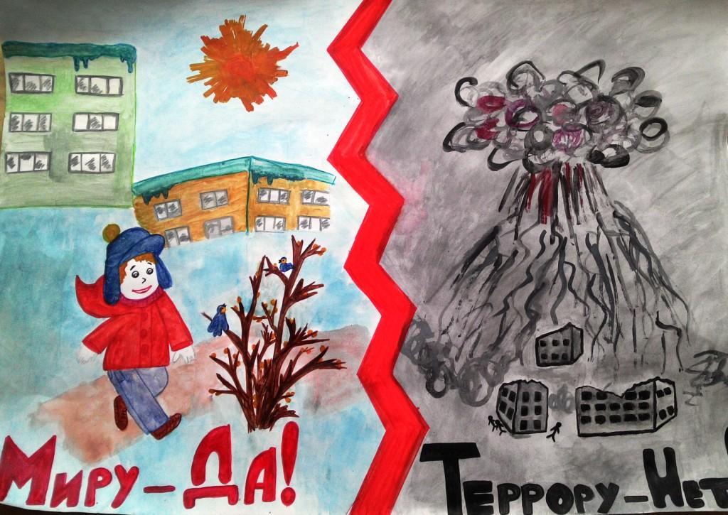Плакат нет терактам